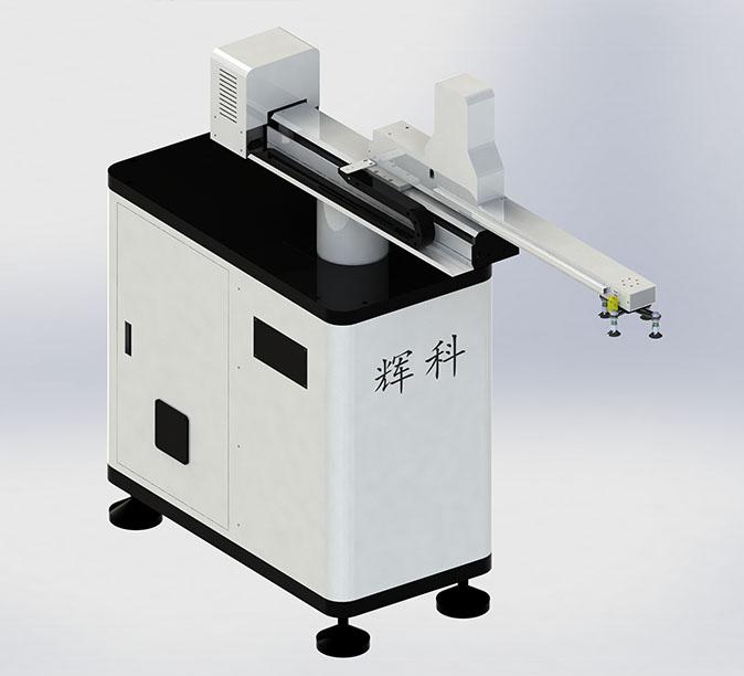 四轴摆臂冲压机器人-标准型