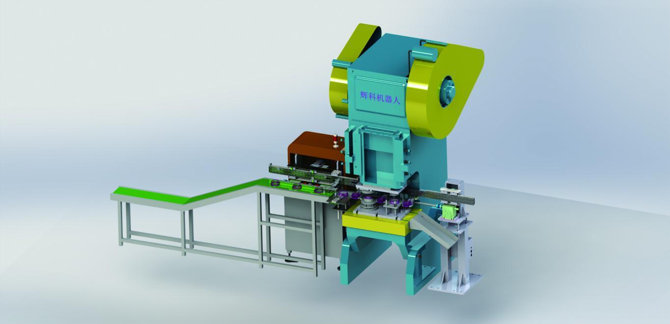 轴承保持器自动压坡扩张机