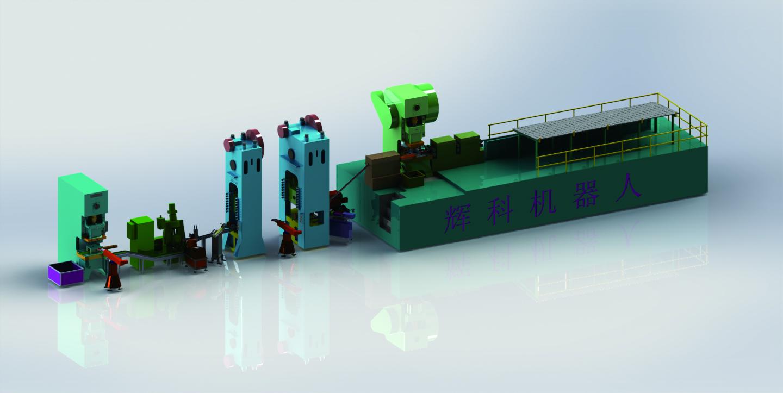 冲压设备模具使用过程中的问题与解决方法