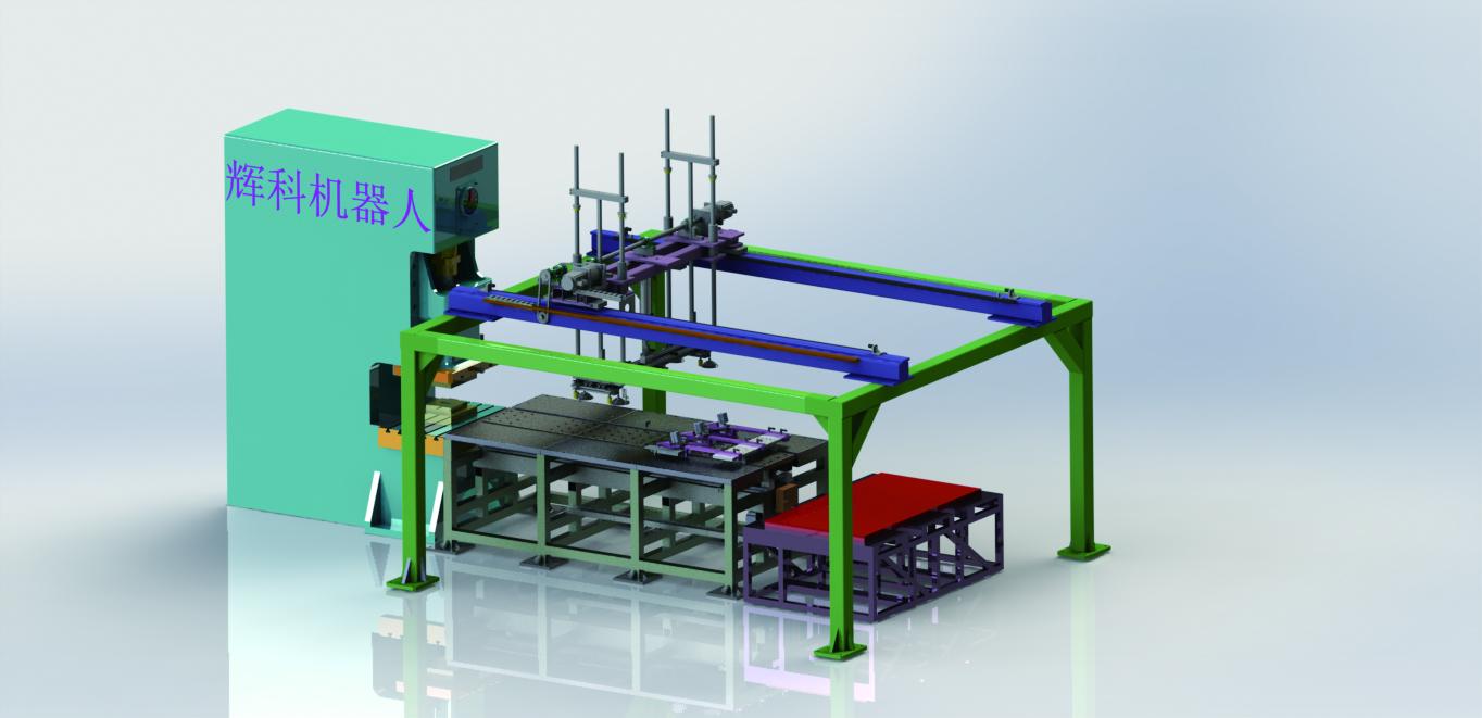 单台冲床多模多工位自动上下料机械手性能介绍