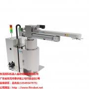 浅析机械手的安全装置