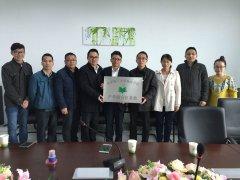 热烈祝贺辉科机器人与北京理工大学珠海学院进