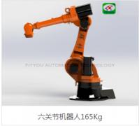 辉科公司推出工业机器人新标杆六轴系列机械手