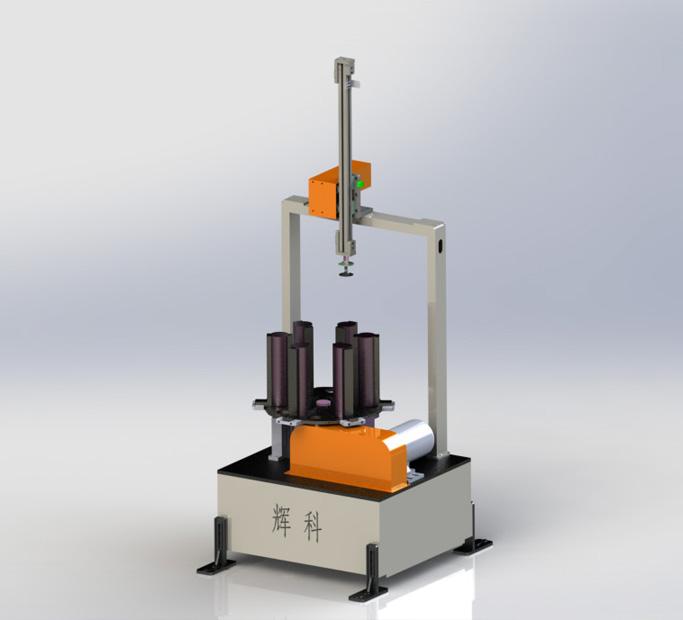 四工位材料自动升降机