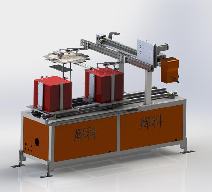 双工位材料自动升降机