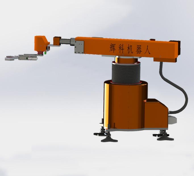 四轴摆臂锻压机器人-标准型