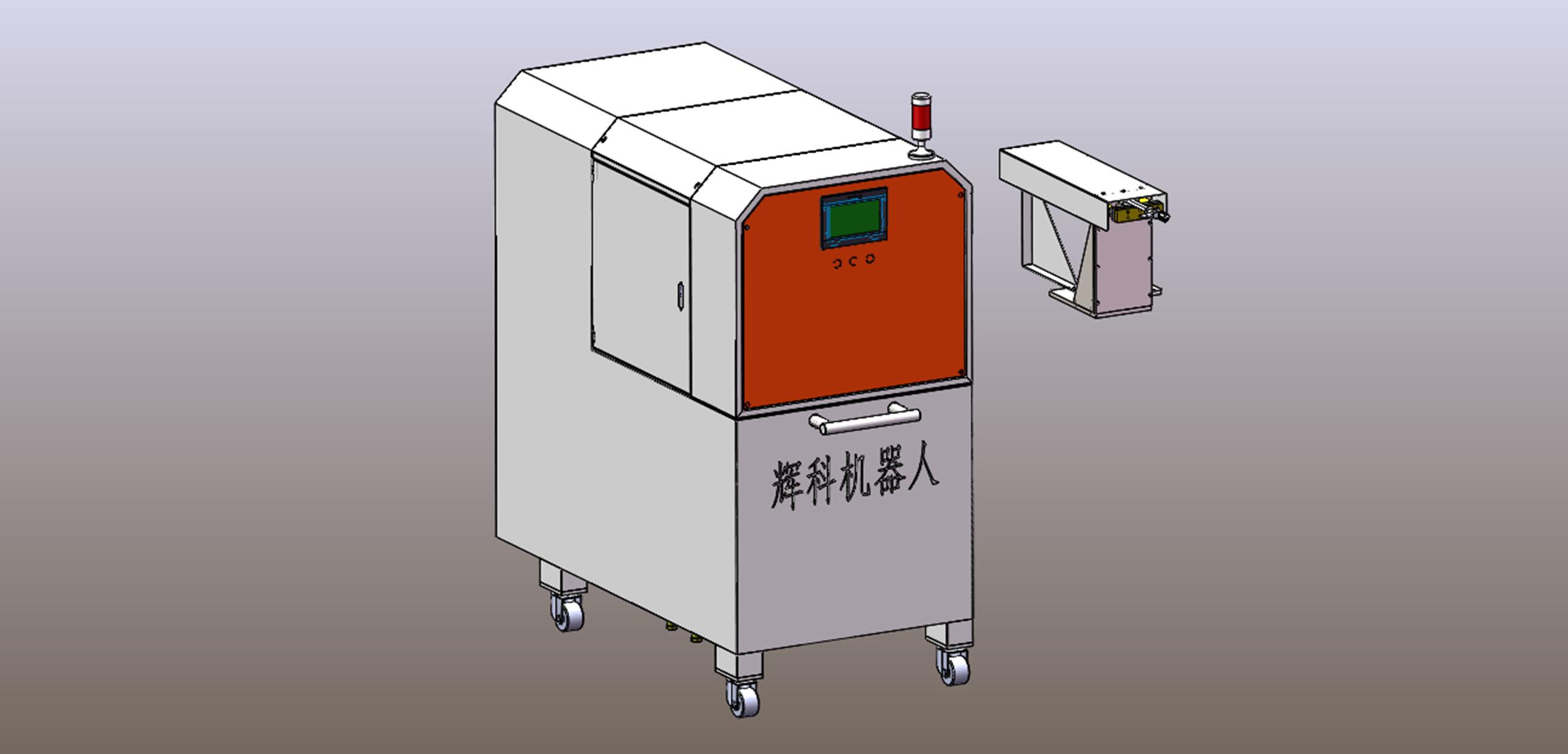 自动喷石磨机